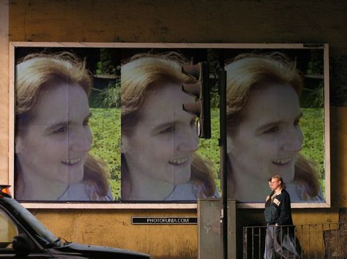 PhotoFunia me billboard